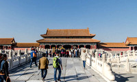 Gugong, the Forbidden City